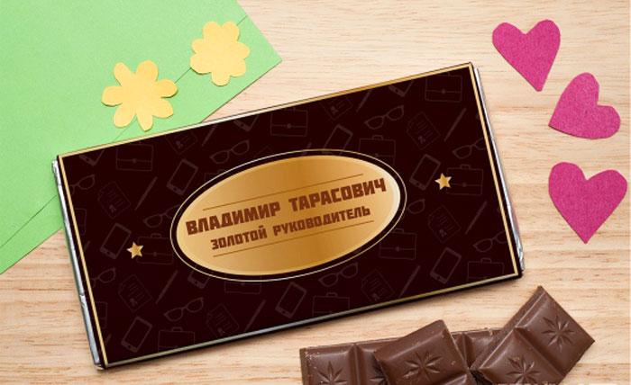 Шоколадная открытка «Золотому руководителю»