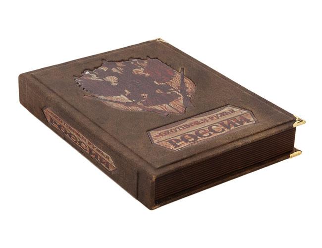 Подарочная книга в кожаном переплете в