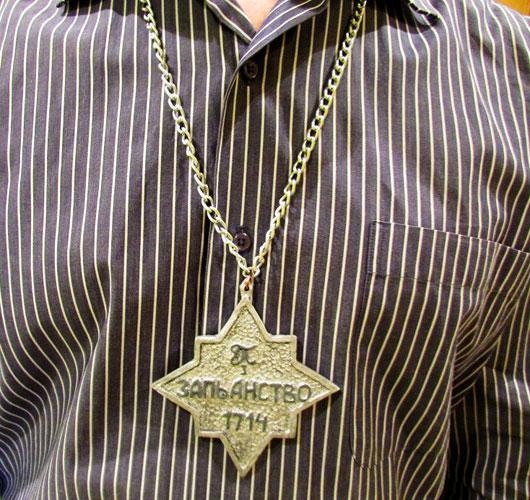 Медаль за пьянство Петра I