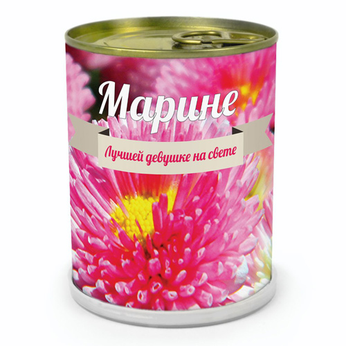 Растение в банке «Именная маргаритка»