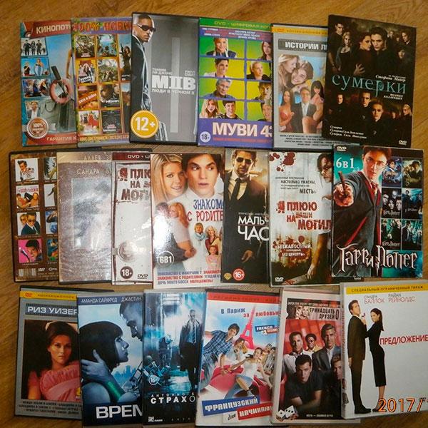 Сборник любимых фильмов