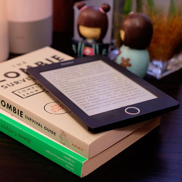 Популярная электронная книга