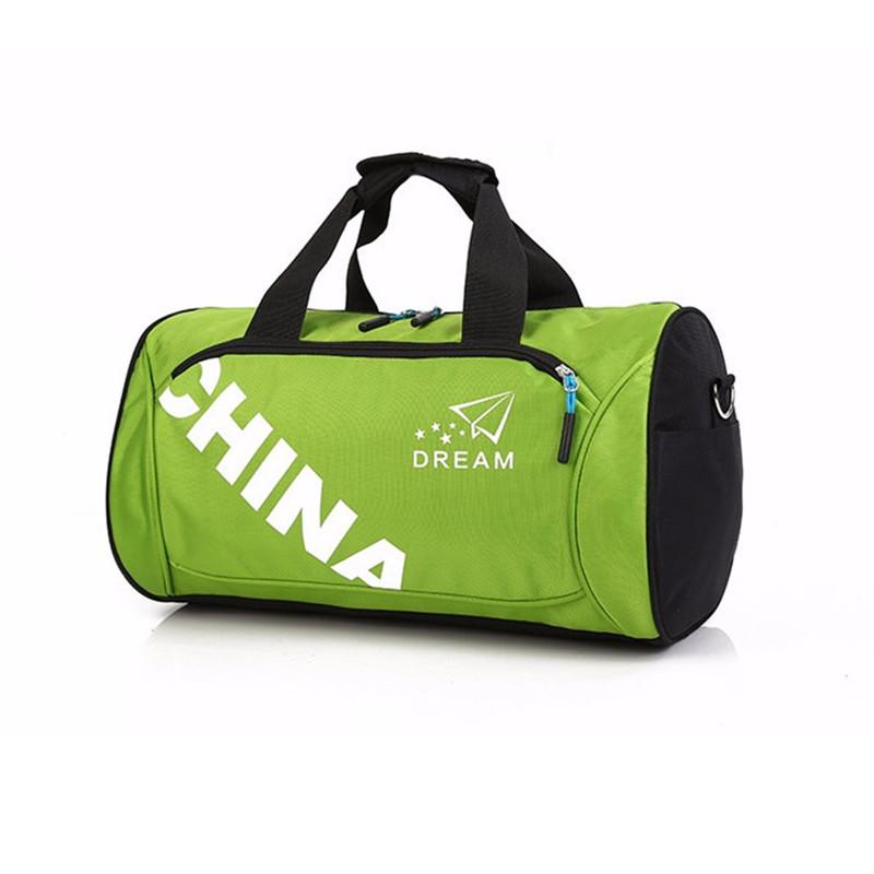 Хорошая спортивная сумка