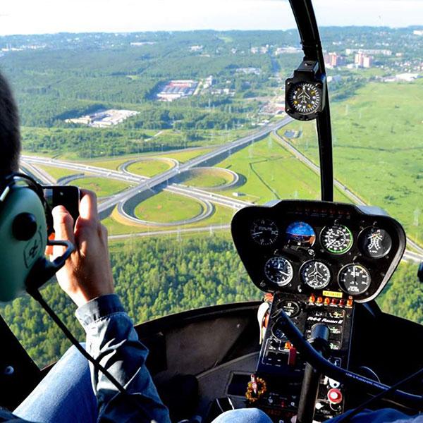Захватывающий дух полет на настоящем вертолете