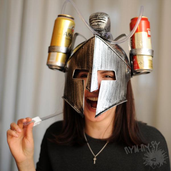 Пивная каска «Рыцарь»