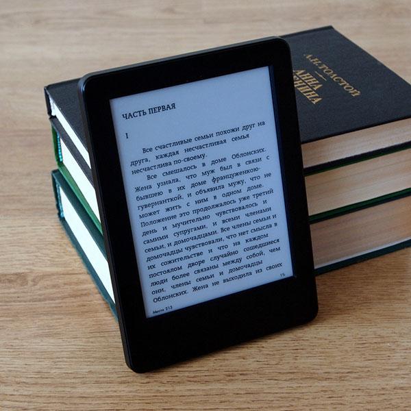 Современную электронную книгу