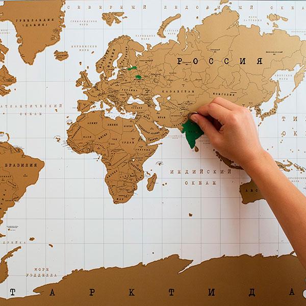 Специальная карта мира, на которой можно отмечать места, которые уже посетили