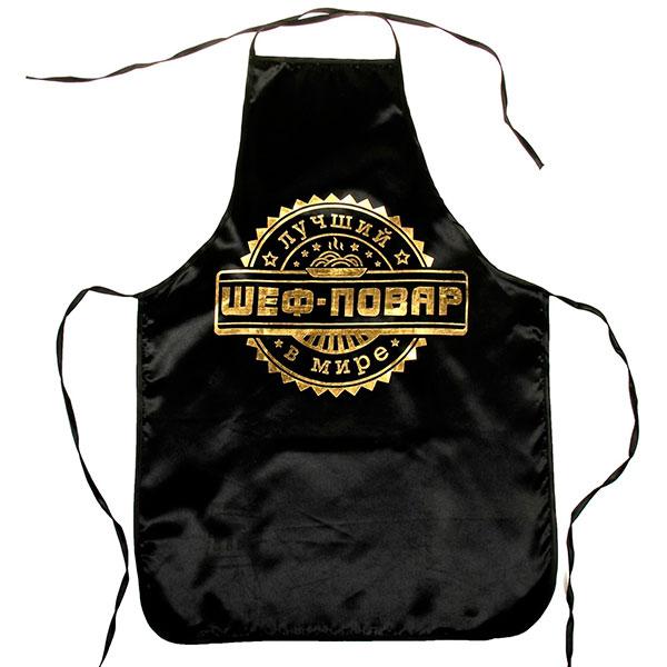 Фартук «Шеф-повар»