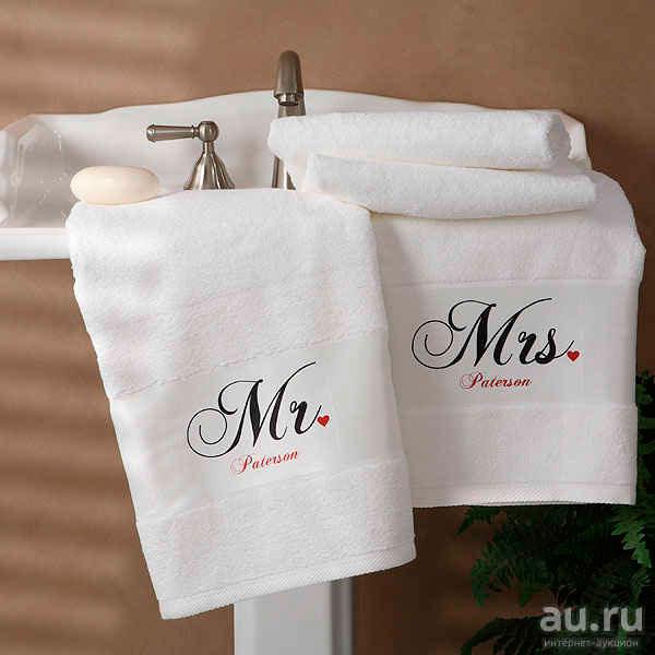 Именные парные полотенца