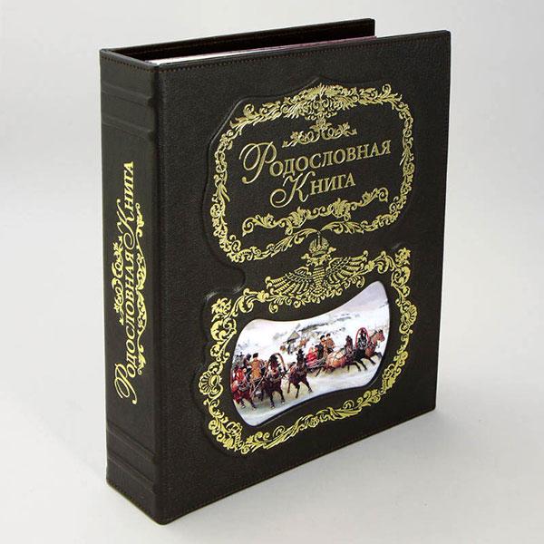 Подарочное издание книги