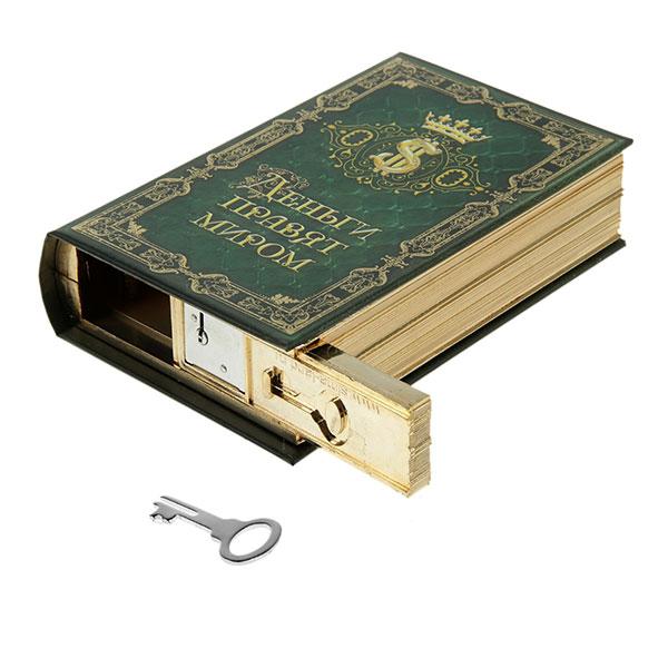 Книга-сейф «Деньги правят миром»