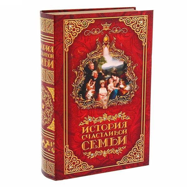 Шкатулка-книга «История счастливой семьи»