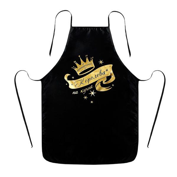 фартук «Королева кухни»