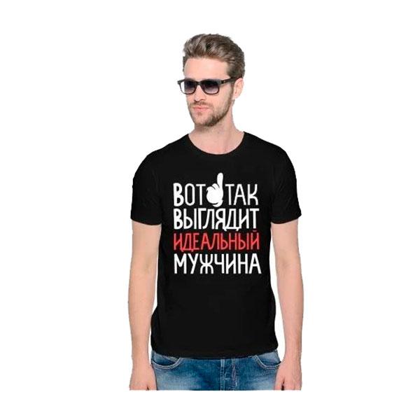 Стильная футболка с прикольной надписью