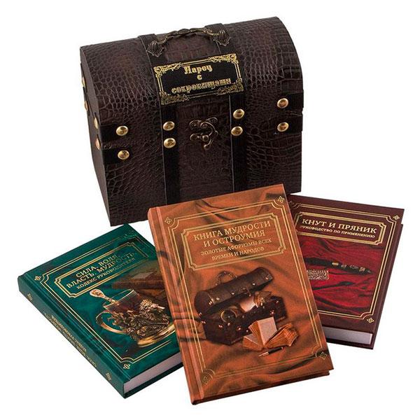 Сундук с набором книг для успешного бизнеса