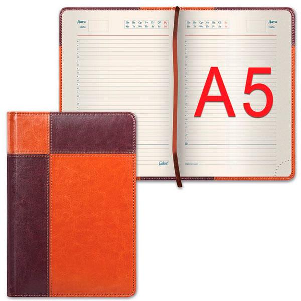 Ежедневник карманного формата в авторской обложке