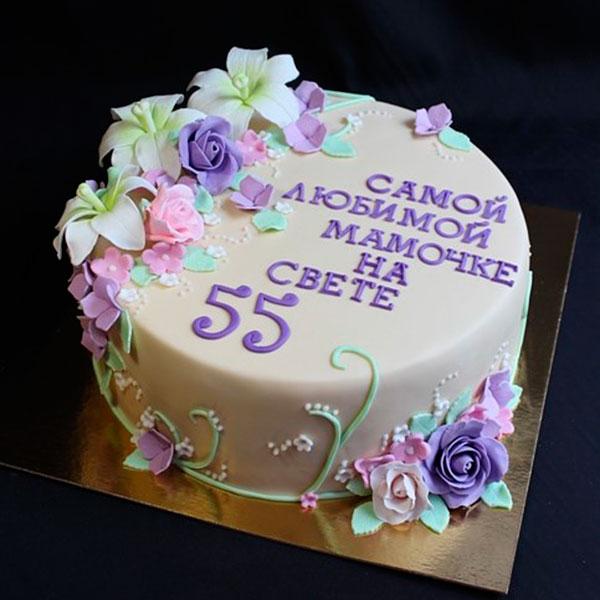 Праздничный торт для именинницы
