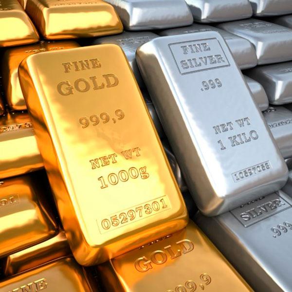 Золотые или серебряные слитки