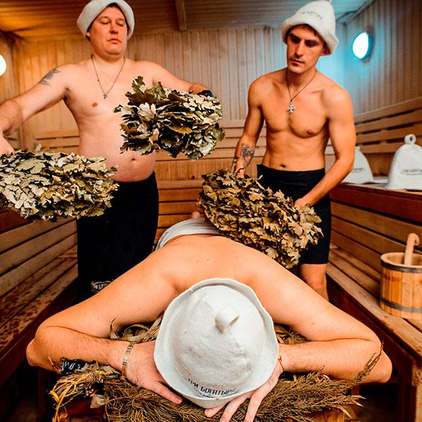 Поход в сауну или баню