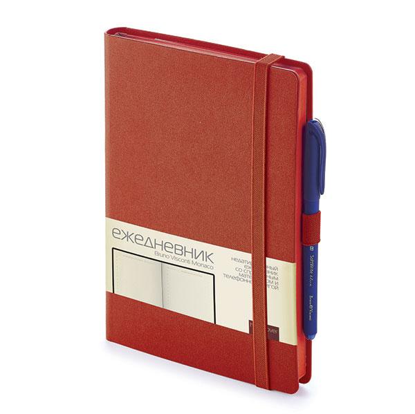 Ежедневник для важных записей в кожаной обложке