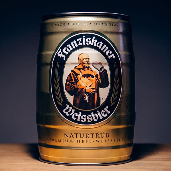 Бочонок вкуснейшего немецкого или чешского пива