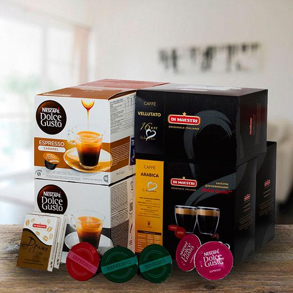 Коробка капсул для кофемашины