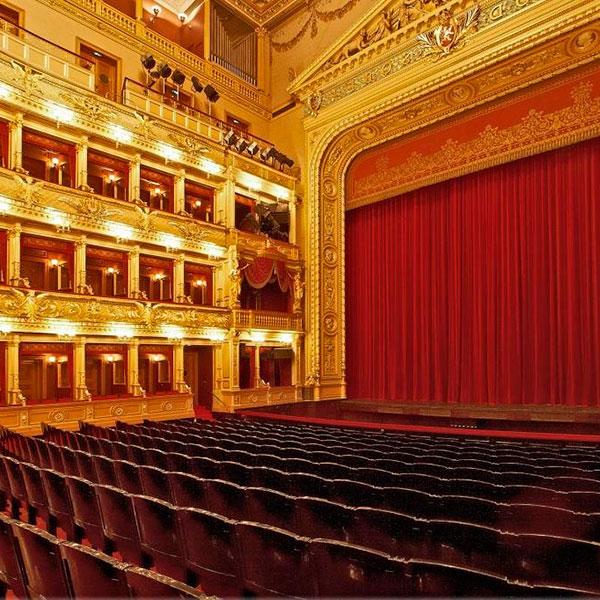 Билеты в кино или театр